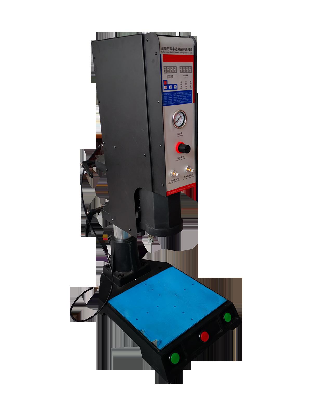 河南一体型超声波塑料焊接机