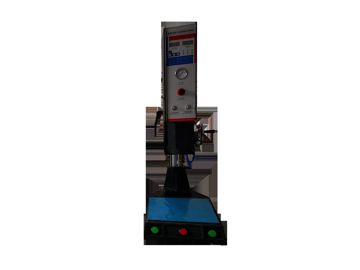 河南超声波焊接机