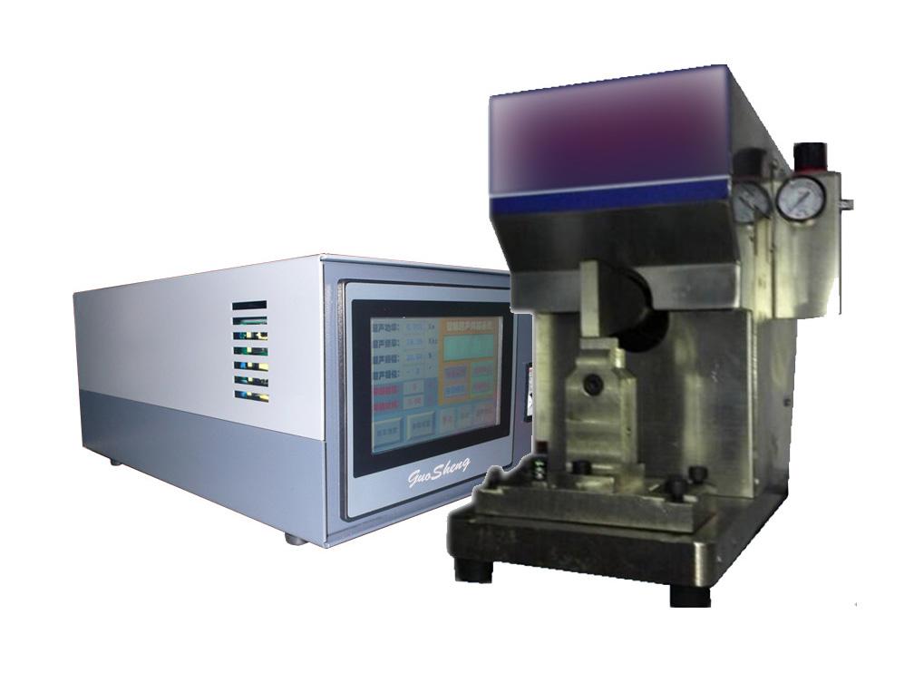 大功率超声波金属焊接机