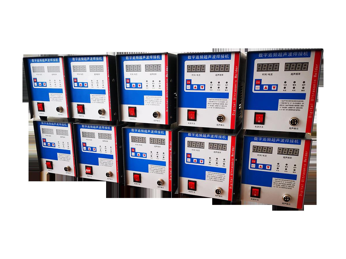 300型超声波电源发生器