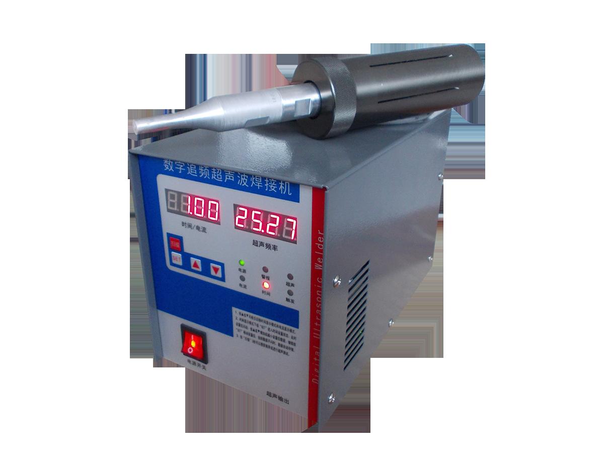 佛山3000型超声波电源发生器