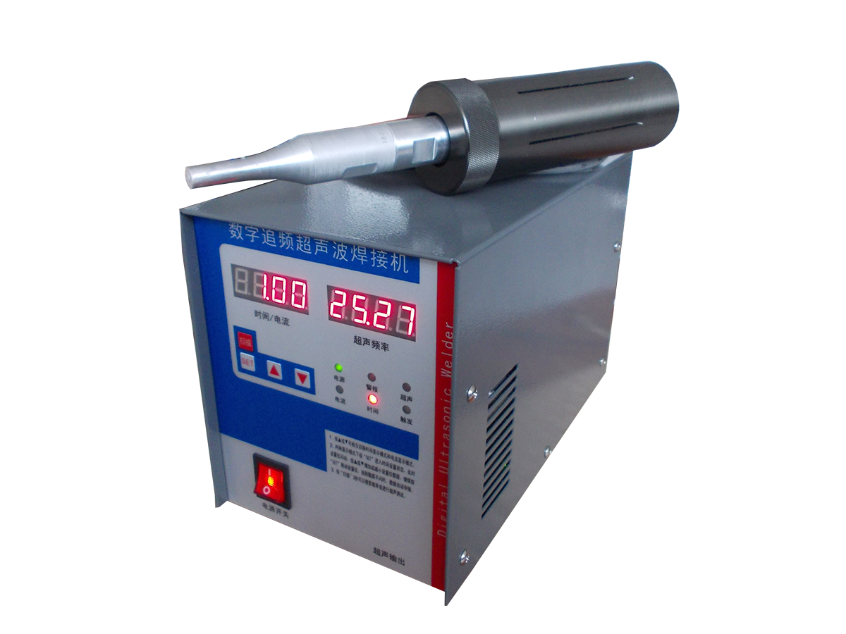 3000型超声波点焊机