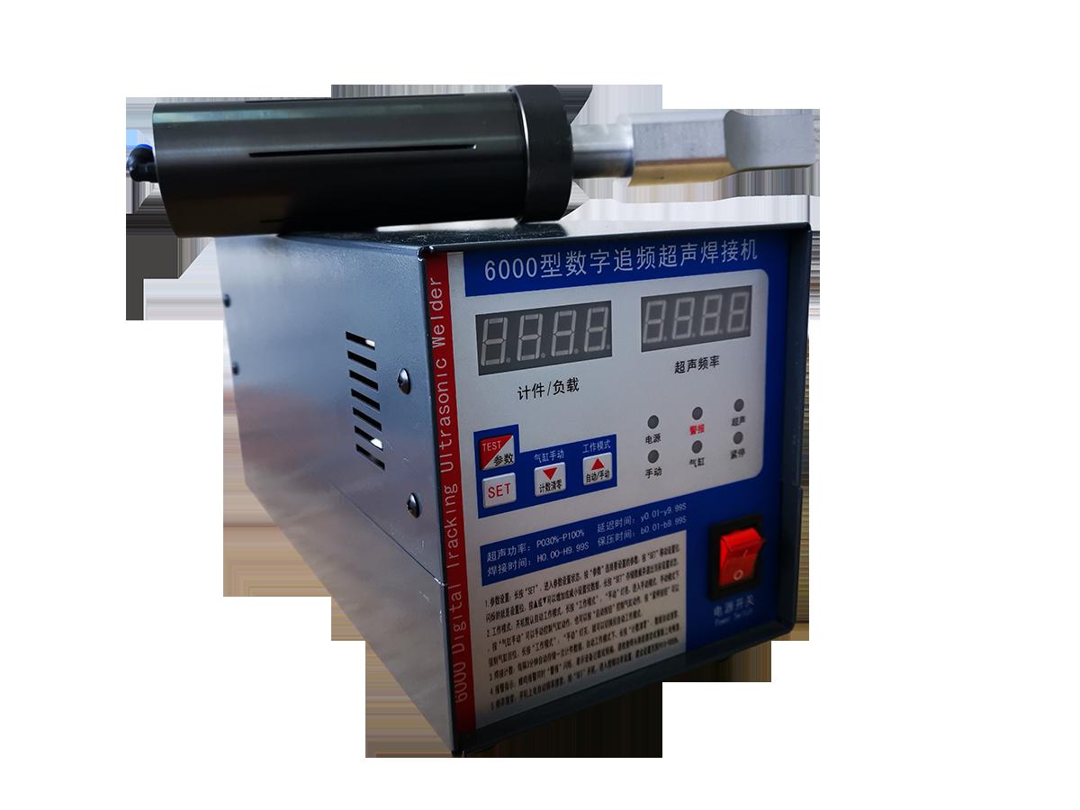 6000型超声波点焊机