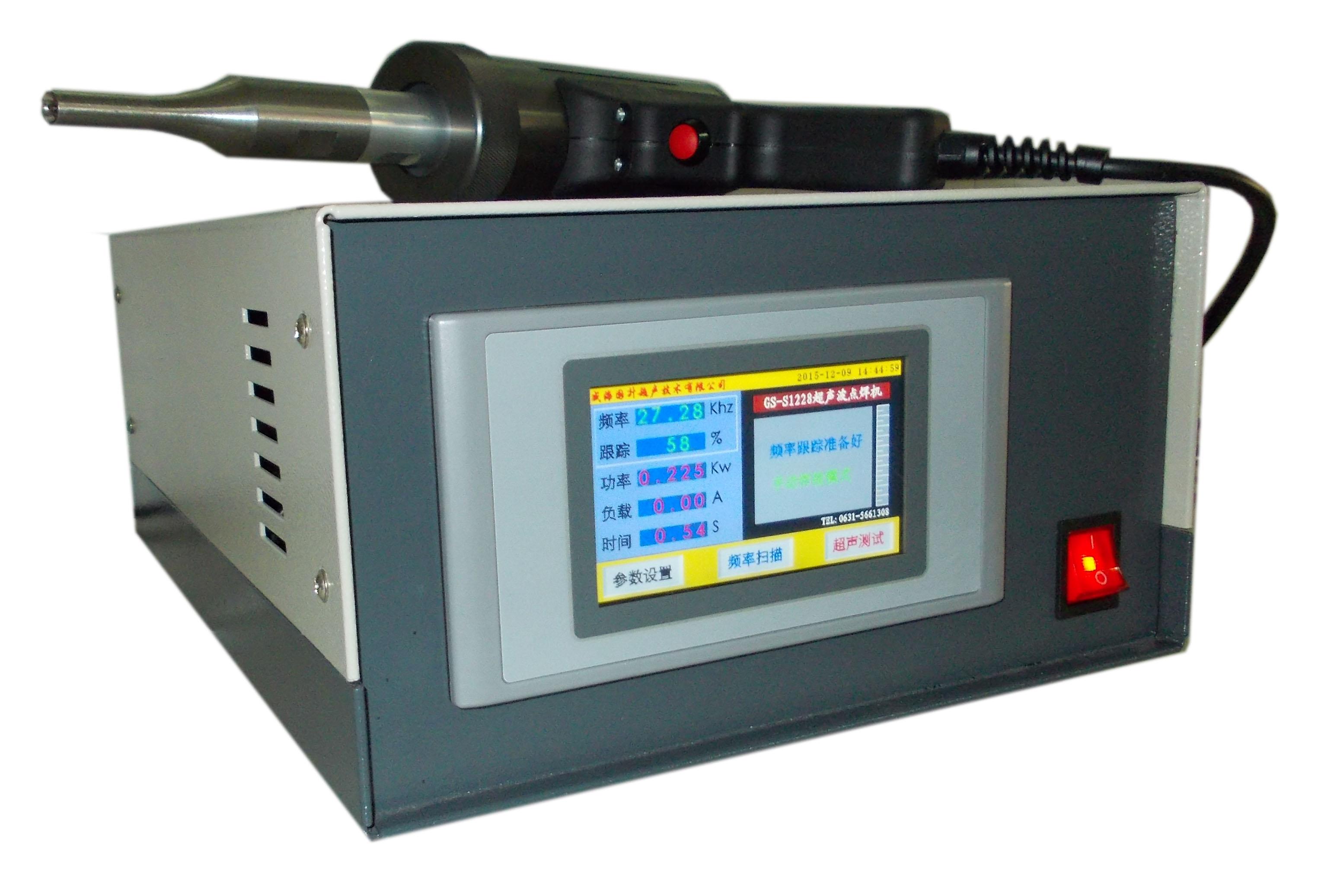 超声波点焊机