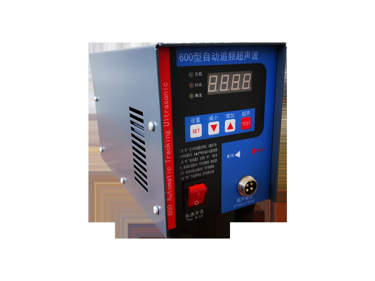 佛山600型超声波电源发生器