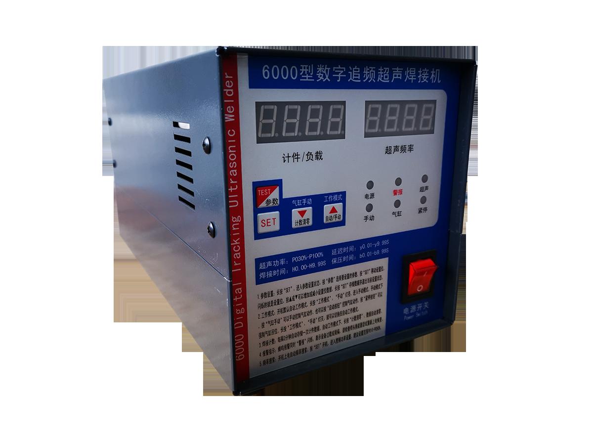 佛山6000型超声波电源发生器